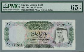 Kuwait P.10 10 Dinars (1968) (1)