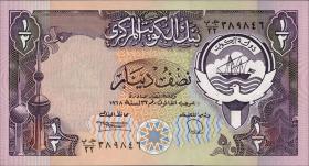 Kuwait P.12d 1/2 Dinar (1980) (1)
