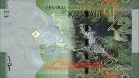 Kuwait P.30 1/2 Dinar (2014) (1)
