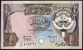 Kuwait P.11d 1/4 Dinar (1980-1991) (1)