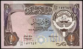 Kuwait P.11d 1/4 Dinar (1980-1991) (2)