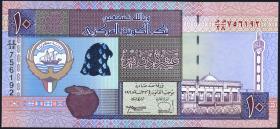 Kuwait P.27 10 Dinars (1994) (1)