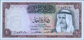 Kuwait P.08 1 Dinar (1968) (1)