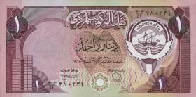 Kuwait P.13d 1 Dinar (1980-1991) (1)