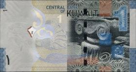 Kuwait P.31 1 Dinar (2014) (1)