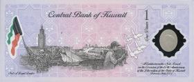 "Kuwait P.CS2 1 Dinar 2001 ""10 Jahre Befreiung"" Polymer (1)"