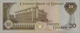 Kuwait P.16b 20 Dinars (1986-91) (1)