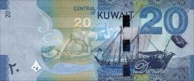 Kuwait P.34 20 Dinars (2014) (1)