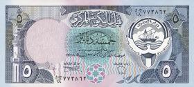Kuwait P.14c 5 Dinar (1980-91) (1)