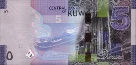 Kuwait P.32 5 Dinars (2014) (1)