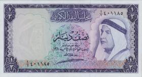 Kuwait P.02 1/2 Dinar L.1960 (1961) (1)
