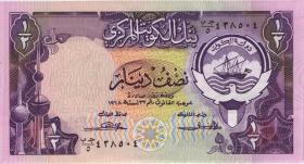 Kuwait P.12a 1/2 Dinar (1980) (2)