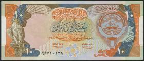 Kuwait P.21a 10 Dinars (1992) (3+)
