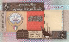 Kuwait P.23g 1/4 Dinar (1994) (1)