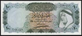 Kuwait P.05 10 Dinars L.1960 (1961) (1)
