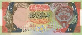 Kuwait P.21a 10 Dinars (1992) (1)