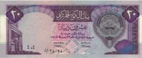 Kuwait P.22a 20 Dinars (1992) (1)