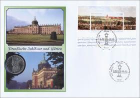 V-047 • Preussische Schlösser und Gärten