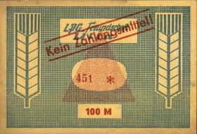 """L.141.27 LPG Ulla """"Freundschaft"""" 100 Mark (1-)"""