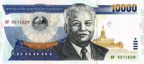 Laos P.35b 10000 Kip 2003 (1)