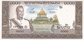 Laos P.14b 1000 Kip (1963) (1)