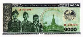Laos P.32c 1000 Kip 1995 (1)