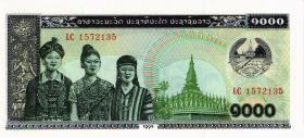 Laos P.32b 1000 Kip 1994 (1)