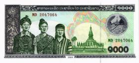 Laos P.32Ab 1000 Kip 2003 (1)