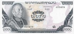 Laos P.18a 1000 Kip o.J. (nicht verausgabt) (1)