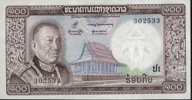 Laos P.16a 100 Kip (1974) (1)
