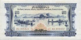 Laos P.23 100 Kip o.J. Pathet Lao Regierung (1)