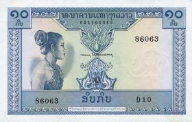 Laos P.10 10 Kip (1962) (1)