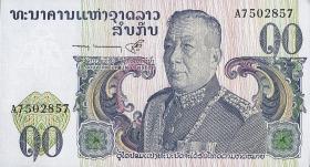 Laos P.15a 10 Kip (1974) (nicht verausgabt) (1)