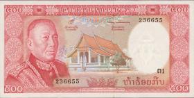 Laos P.17a 500 Kip (1974) (1)