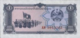 Laos P.25 1 Kip (1979) (1)