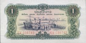 Laos P.19A 1 Kip o.J. Pathet Lao Regierung (1)