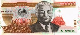 Laos P.36b 20000 Kip 2003 (1)