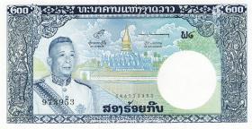 Laos P.13b 200 Kip (1963) (1)