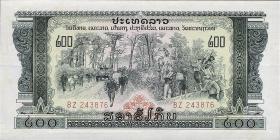 Laos P.23A 200 Kip o.J. Pathet Lao Regierung (1-)