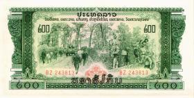 Laos P.23A 200 Kip o.J. Pathet Lao Regierung (1)