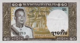 Laos P.11b 20 Kip (1963) (1)
