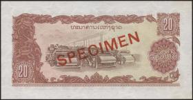 Laos P.28s 20 Kip (1979) Specimen (1)