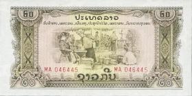 Laos P.21 20 Kip o.J. Pathet Lao Regierung (1)