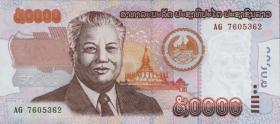 Laos P.37 50000 Kip 2004 (1)