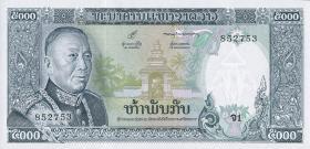 Laos P.19a 5000 Kip (1975) (1)