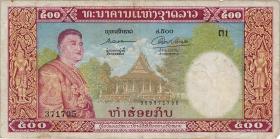 Laos P.07 500 Kip (1957) 2500 Jahre Buddhismus (4)