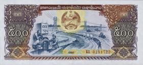 Laos P.31 500 Kip 1988 (1)
