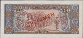 Laos P.31s 500 Kip 1988 Specimen (1)