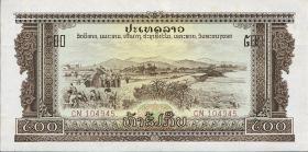 Laos P.24 500 Kip o.J. Pathet Lao Regierung (1)