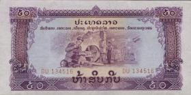 Laos P.22b 50 Kip o.J. Pathet Lao Regierung (1)